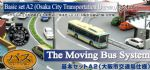 Tomytec Moving Bus Basic set A2